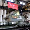 Т-34 покинул постамент для участия в параде