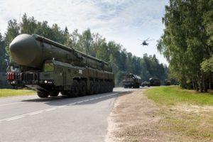 Об основах государственной политики Российской Федерации в области ядерного сдерживания
