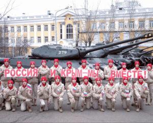 Юнармейцы приняли участие в акциях, посвящённых семилетней годовщине воссоединения Крыма с Россией.