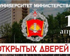 Военный университет проводит День открытых дверей онлайн.